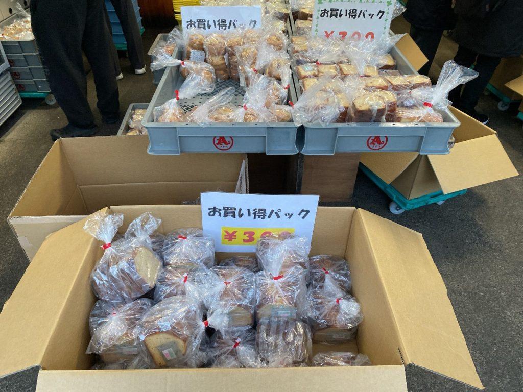 アヤベ洋菓子 パウンドケーキ