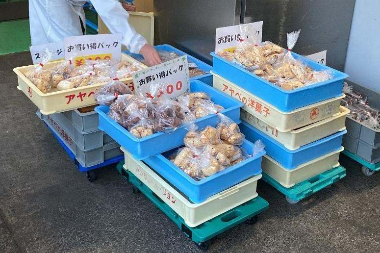 アヤベ洋菓子 スコーン