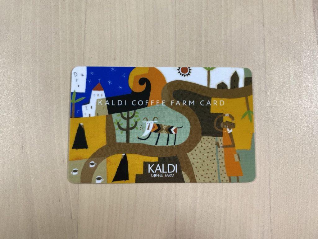 カルディカードのプラスチックカード