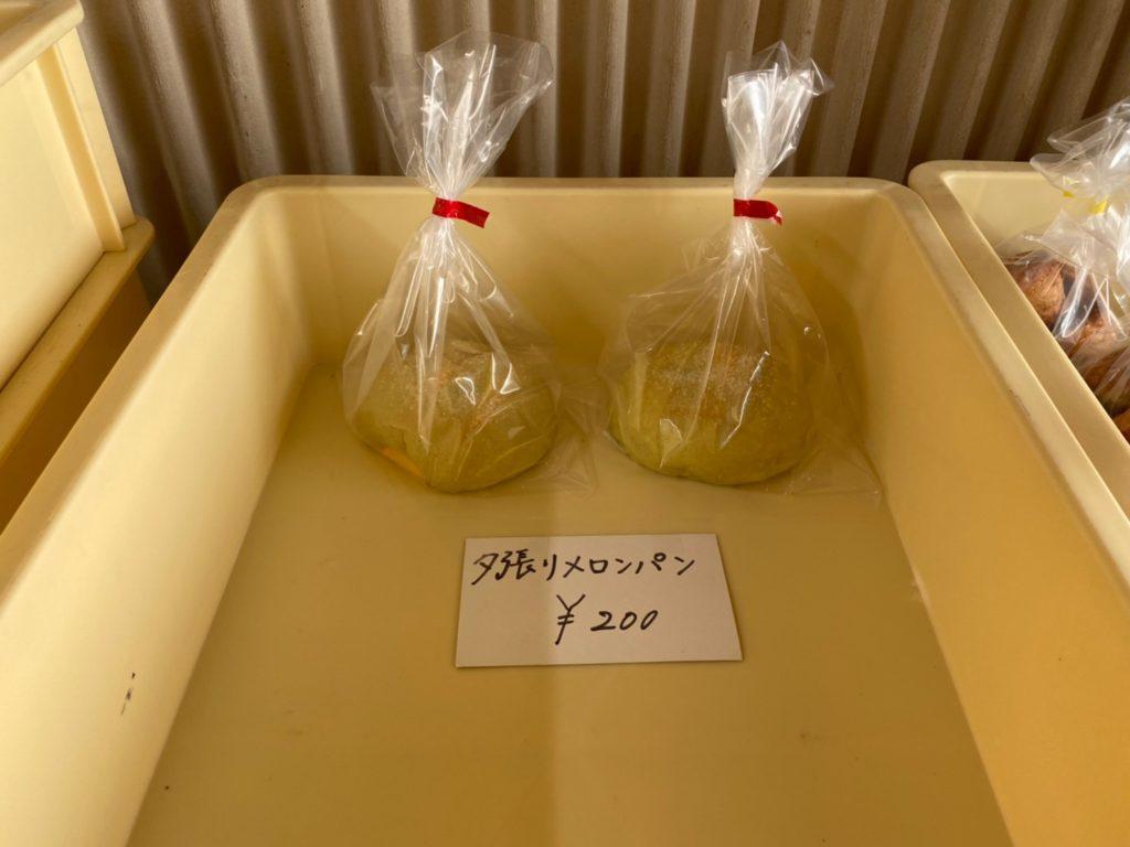 高松製菓 夕張りメロンパン