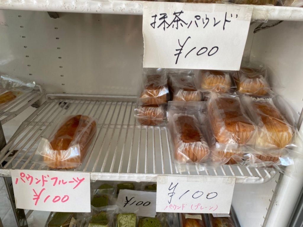 焼き菓子専門店「高松製菓」無人販売 パウンドケーキ