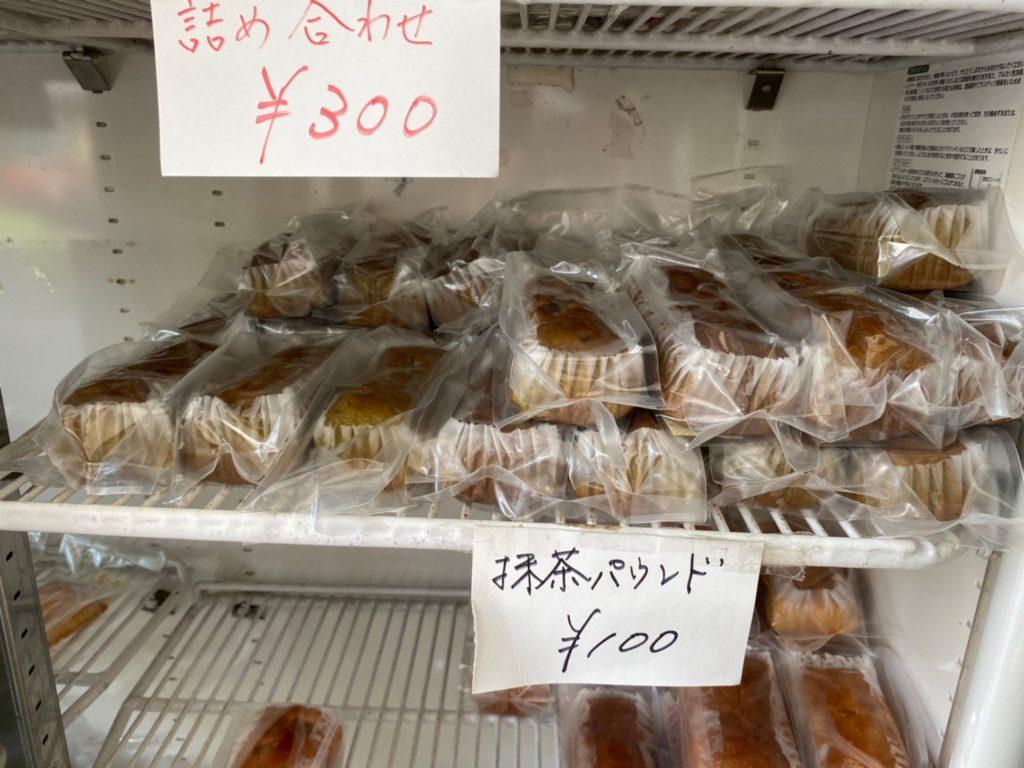 焼き菓子専門店「高松製菓」無人販売 抹茶パウンド