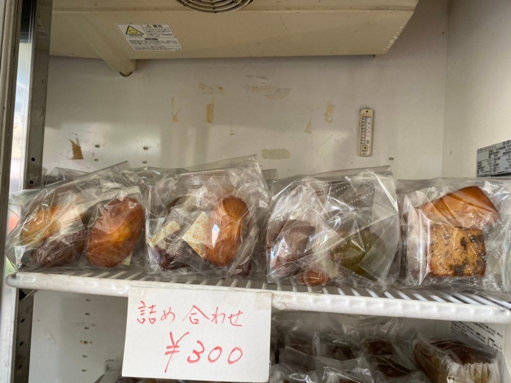 焼き菓子専門店「高松製菓」無人販売 詰め合わせ