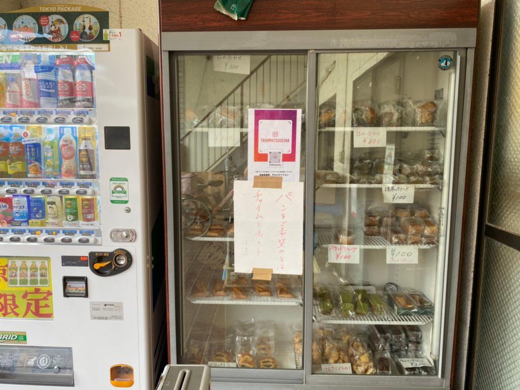 焼き菓子専門店「高松製菓」無人販売のショーケース